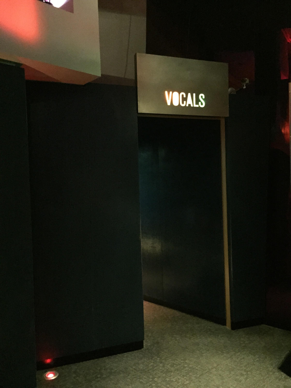 Vocals room within the Sound Lab